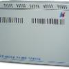 国威WS824-5D/1/2/3,大型数字机报价