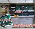 电话交换机扩容是可以通过置换或者是增加外线板扩展板或者是内线板来实现的