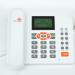 联通固话随身行,联通无线固定电话,长途市话只要1角2分钱,还送340话费