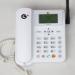 上海铁通无线固定电话,手持座机8位数字号码,铁通固话随身行无线固话