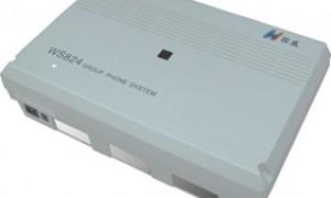 国威WS824-9F集团电话交换机报价最新价格