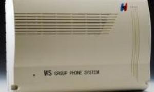 深圳赛纳科技WS824-9H国威电话交换机-原WS824-9A升级替换型机器