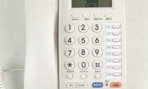 电话机-中诺C199,有单键快捷设置功能