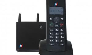 深圳赛纳国威WS824-2.4G无线电话程控交换机配置详细解释方案说明