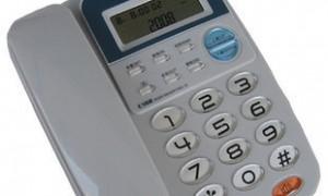 中诺C168这一款电话机适合用来当做国威的分机电话来使用的价格便宜功能多