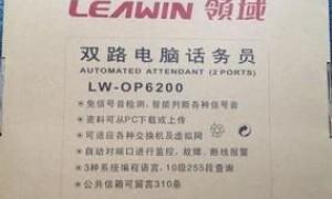 领域LW-OP6200是可以上传电脑当中的语音文件做为语音导航内容的