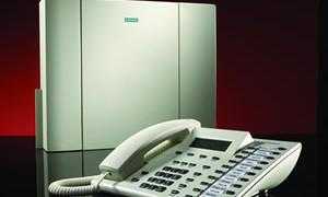 西门子HIPATH1800在线说明书,使用普通电话机编程代码,常用命令合集