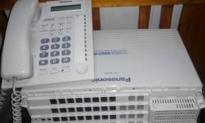 上海松下TES824简单编程代码说明书,KX-TES824在线说明书,简单编程说明