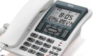 双外线的电话机,TCL102办公电话机,可以连接二根外线