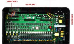 国威WS824-9i的内部结构图片,最适合用来做IPPBX的中小型设备