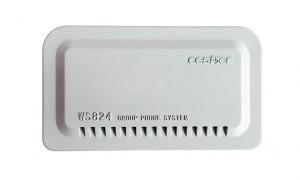 WS824-F208的优点,可以上传语音文件做企业彩铃类似欢迎词