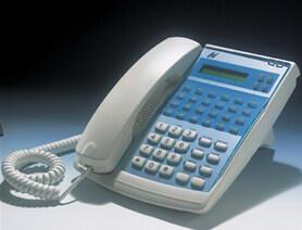 350元钱/台,520E公司前台专用电话机最新优惠报价