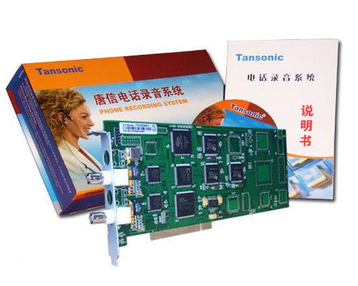 Tansonic唐信TX2006E1数字中继录音系统