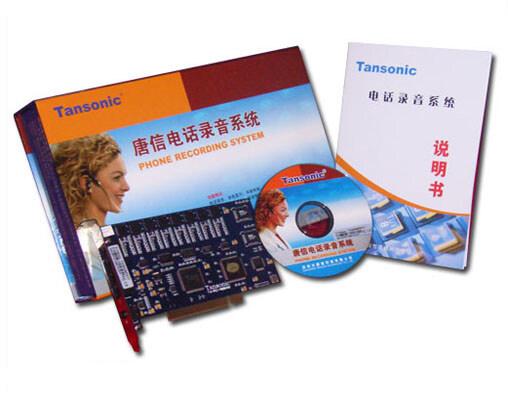 Tansonic唐信TX2006P311型8路电话录音系统