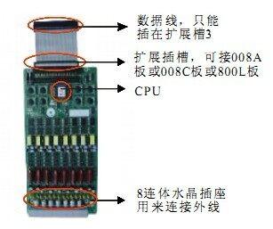深圳国威WS824(9D)型800L-8外线板