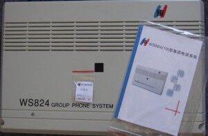国威WS824-10主机涨价了,升级主机了新的叫WS824-10A,内容不变