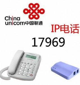 """打电话时提示:""""该话机未绑定卡号"""",分机打长途时出现这个提示音的解决方法"""
