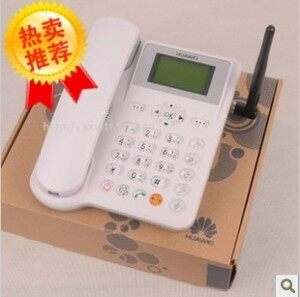 移动TD无线固定电话,25元包230分钟国内电话,超出后只要1角钱/分钟,固话号码