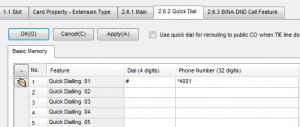 松下TDA200修改代接电话功能码2-6-1和2-6-2相关参数设置代码