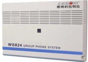 2014年的新产品,WS824-10A,8外线48分机,原来的WS824-10升级版