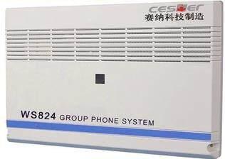 电话机编程,进不了系统,可使用超级密码2167715