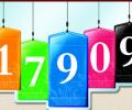 上海电信的17909IP电话如何开通,它的资费标准以及申请开通17909方法